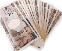 初心者大歓迎!アフィリエイトお手伝いします オプトイン無料オファー登録10件で1000円!