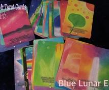 幸せの引き寄せのカードで占います 心を癒す優しいカードで1枚メッセージします。
