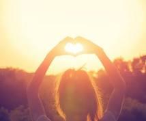 心がお疲れの方へ。仕事、人間関係、恋愛、健康、心の悩みにお応えします。(愚痴のみ大歓迎)