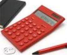 起業の準備(事業計画・資金計画)から起業後の手続き・計画等をアドバイス及び実行支援を行います!