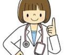 小児科専門医がお子さんの悩みのアドバイスをします。発達や子育ての悩みなどご相談ください。