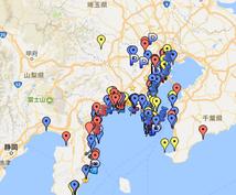 三浦・湘南・真鶴・東伊豆 ポイントマップ +解説