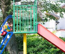 子どもの幼児教育についてお話しします 幼児教育とはどういったもの?子育て相談もしております!
