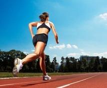 減量用、トレーニングメニューを現役体育大学生が作ります食事、生活面についてもアドバイス