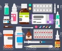 お薬、薬局のこと薬剤師が相談のります かかりつけ医、薬局では相談しづらいと感じるかたへ