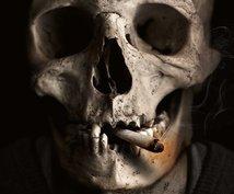 人生からタバコが不要になる禁煙法教えます 喫煙歴22年の私がたった一晩でタバコの呪縛から開放された方法