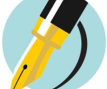 読んだ人を楽しませるブログなどの記事安く執筆します 【激安の記事執筆代行】時間がなく外注を考えているあなたへ。