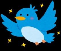 Twitterフォローします Twitterでの集客にどうぞ!※フォローは、相互で☆