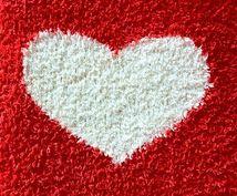 LOVE & ROMANCE恋愛♡特別占います 愛とロマンス特別専門占い鑑定♡本格恋愛Only。未来の関係