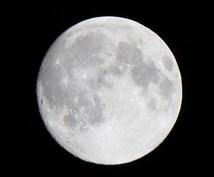 月の神&太陽の神【1日通しでの術】願い叶えます 太陽&月の光のパワーで願いを引き寄せます。