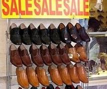 東京で安くて良質な革靴を購入できるお店を教えます 安い革靴が欲しいけど、見た目にもこだわるあなたへ