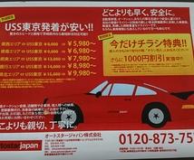 お車運びます 24時間!年中無休!日本全国!即日対応!