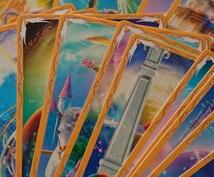 タロット占い☆24時間以内に返信します 無料でオラクルカードも引きます