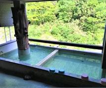 四国の温泉巡りプランをご提案します 有名処はもちろんマイナーな温泉もおまかせ下さい。