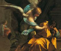 大天使ガブリエルの白いポータルを伝授します クンダリーニレイキ  の創始者オレ ガブリエルセン氏直伝