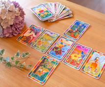 必見!心理学を使ったカードで今の状態を伝えます 仕事、恋愛がうまくいかない理由を心理状態から明確にしましょう