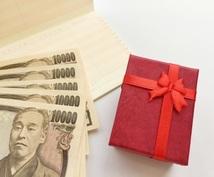 ネット初心者が1日で5万円稼いだ方法を教えます 特別なスキルは不要です。選りすぐりの案件を紹介します。