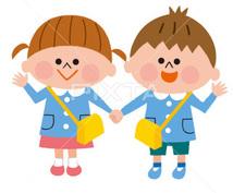 元幼稚園教諭が仕事にまつわる疑問に答えます 幼稚園の先生になりたい方、やってみようか迷っているあなたへ!