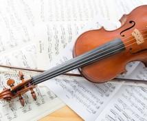 演奏したい曲をアンサンブルに編曲します 演奏のプレゼントや余興にどうぞ!