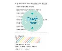 好きなドラマやK•POPで、韓国語教材を作ります カスタマイズ内容で楽しく勉強しましょう。