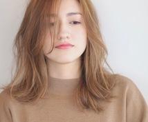 なりたいイメージになれる前髪をレクチャーします 表参道の現役美容師がなりたいイメージに近づける前髪を教えます