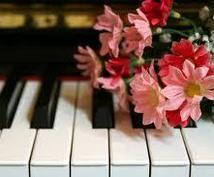 音楽教室の運営方法を経験を踏まえてお教えします 音楽教室運営の全てを伝授!不安も悩みも解消します。