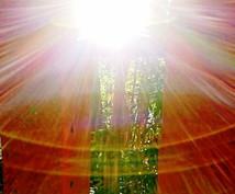 ブレない自分になる強化エネルギー送ります 自分の中心軸をしっかりとし、安定したい人のために!