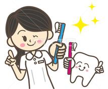 歯医者選びにお悩みの方へ、現役歯科衛生士が詳しく情報をお伝えします!