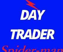 Day Trader Spiderman出品します 専業トレーダーが作ったSpidermanMT4ラインブレイク