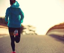 ダイエットをサポートします 今年、理想の体型・体重を目指しましょう。