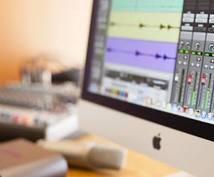 ハイクオリティの楽曲制作を承ります ソロアーティストの方、シンガーソングライターさんにオススメ!