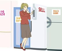 【忙しい方へ】商品リサーチ