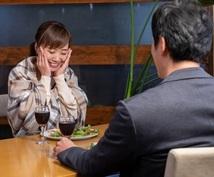 相談経験豊富な結婚相談所アドバイザーが承ります あなたの心にストンと落ちるアドバイスを致します