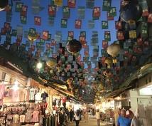 台湾在住者だから安心!旅行プランを考えます 観光、グルメ、穴場スポット、ローカルが通う店などをご紹介!