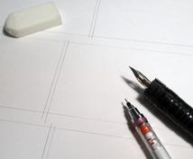 私の漫画サイトであなたの漫画を宣伝します 私の漫画紹介サイトであなたの漫画を紹介いたします。