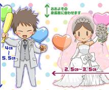結婚式などの記念イラストをお描きします(*´ω`*)