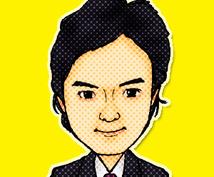 スピーチコンテスト日本一の私が、あなたのスピーチ原稿を添削します。