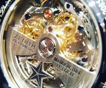あなたにぴったりの最高の腕時計を選びます ウォッチコーディネーター受験者です!気軽にご相談ください!!