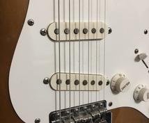ギターパートの音源提供及びアレンジします ギターパートに困っている方へ。