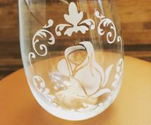 グラスに薔薇を刻印します 大切な人へ、ちょっと珍しいプレゼントを送りたいあなたへ