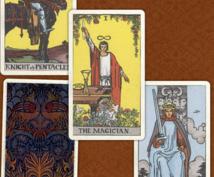 素人がタロットカードで占います 霊能力もスピリチュアルも興味ないけど、ご相談にのります。