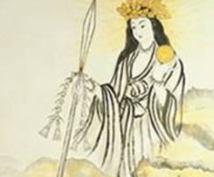日本の神様のヒーリングやプチ祈祷が可能になります 造化三神(天御中主神、高皇産霊神、神皇産霊神)、瀬織津姫など
