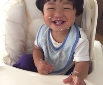 離乳食完了〜6歳までのお子様の食の悩みに答えます 好き嫌いが多い、少食・早食いに悩む等、幼児期の食に悩むママへ
