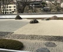 東京都教員採用試験についてアドバイスします 自分のこれからが不安な小全.社会科志望の方特にオススメ!