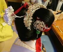 宴会コーディネートします 接待・同窓会・会合・京都好き・芸舞妓好き。