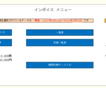 外国からの共同仕入れ管理出来ます 中国・韓国から共同仕入商品を管理(按分・手数料分配等)