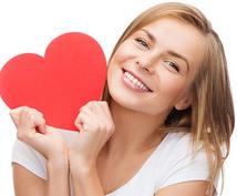 周りから愛される♪ゆる甘えんぼになる方法、教えます 人に頼れない、甘えれない人でも、愛される甘えんぼになれる