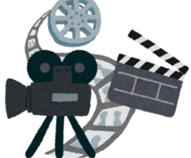 昭和映画についての記事書きます 銀幕黄金時代/邦画/洋画 1文字1円