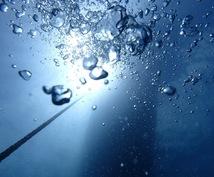 ダイビングのこと、スキルでお悩みの方へ、呼吸法から何でも教えます。