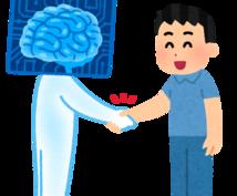 機械学習AIのコード5000円ポッキリで売ります 京都大学で博士号取得後、アメリカの大学で働く研究者がお手伝い